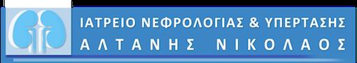 Αλτάνης Νίκος – Νεφρολόγος Logo
